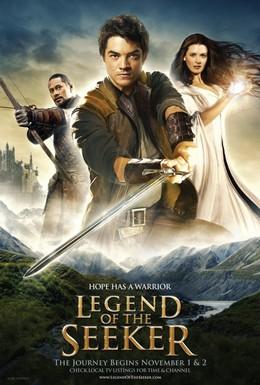 Постер фильма Легенда об Искателе (2008)