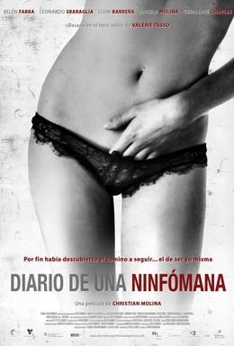 Постер фильма Дневники нимфоманки (2008)