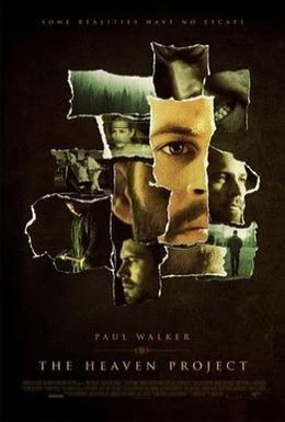 Постер фильма Райский проект (2008)