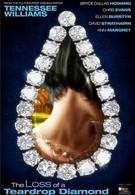 Пропажа алмаза Слеза (2008)