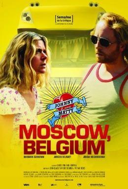 Постер фильма Москва, Бельгия (2008)