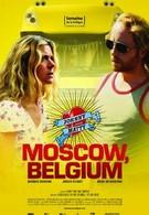 Москва, Бельгия (2008)
