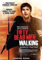 Пятьдесят ходячих трупов (2008)