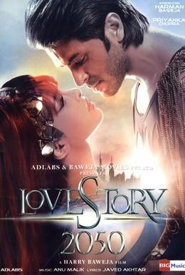 Постер фильма Любовь 2050 (2008)