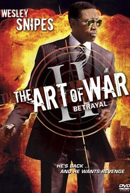 Постер фильма Искусство войны II: Предательство (2008)