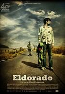 Эльдорадо (2008)