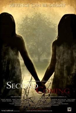 Постер фильма Второе пришествие (2009)