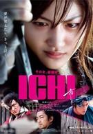 Ичи (2008)
