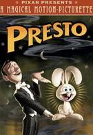 Престо (2008)