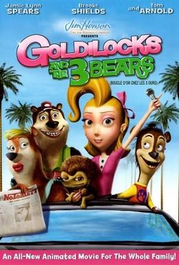 Постер фильма Изменчивые басни: Златовласка и три медведя (2008)