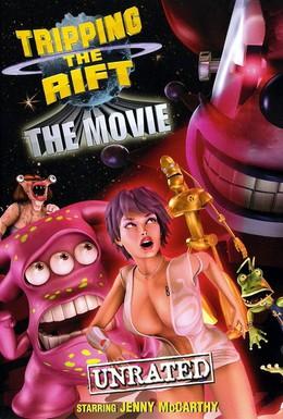 Постер фильма Расплющенный космос: Полный метр (2008)