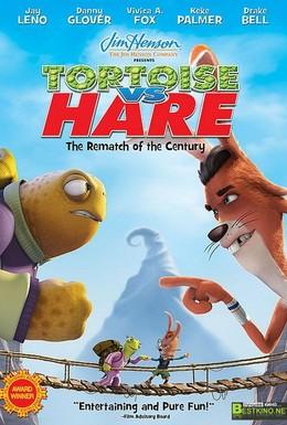 Постер фильма Изменчивые басни: Черепаха против Зайца (2008)