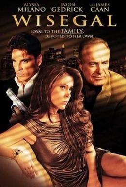 Постер фильма Крутая Пэт (2008)