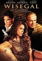 Крутая Пэт (2008)
