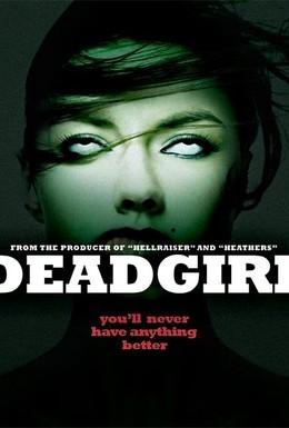 Постер фильма Мертвячка (2008)