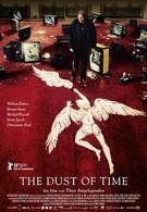 Пыль времени (2008)