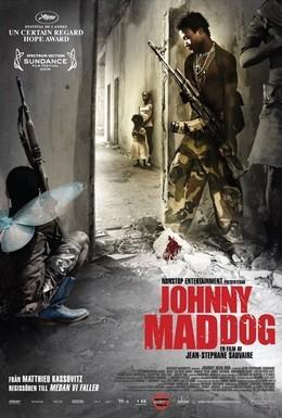 Постер фильма Джонни – Бешеный Пес (2008)