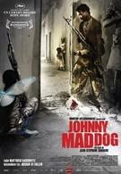 Джонни – Бешеный Пес (2008)