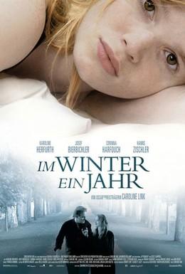 Постер фильма Зимой будет год (2008)
