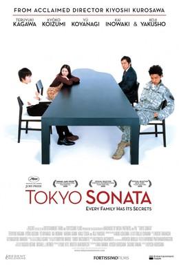 Постер фильма Токийская соната (2008)