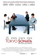 Токийская соната (2008)