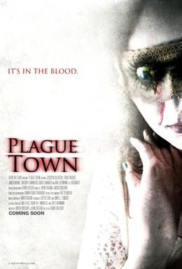 Постер фильма Чумной город (2008)
