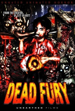 Постер фильма Мёртвая ярость (2008)