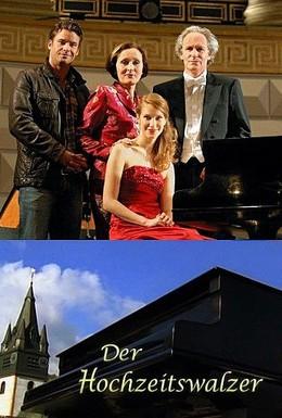 Постер фильма Шеф-повар и пианистка (2008)