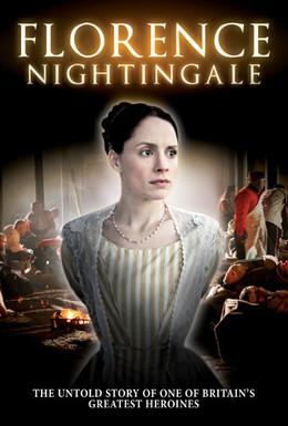 Постер фильма Флоренс Найтингейл (2008)