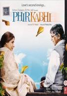 Вечная любовь (2008)