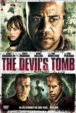 Постер фильма Гробница дьявола (2009)