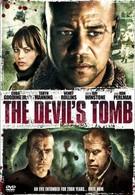 Гробница дьявола (2009)