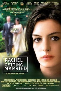 Постер фильма Рэйчел выходит замуж (2008)