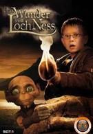 Тайна озера Лох-Несс (2008)
