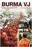 Бирманский видеорепортер (2008)