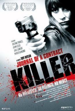 Постер фильма Дневник убийцы по контракту (2008)