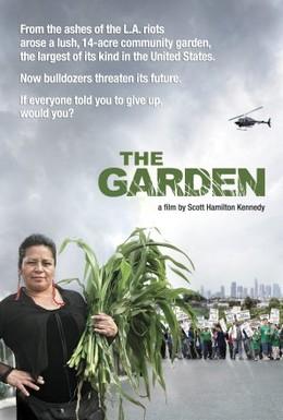 Постер фильма Сад (2008)