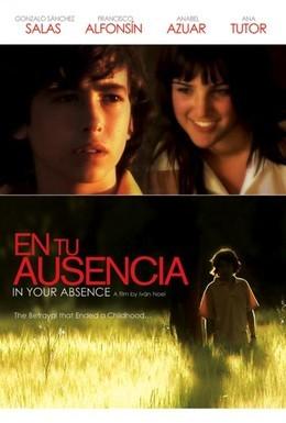 Постер фильма В твоё отсутствие (2008)