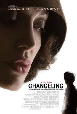 Постер фильма Подмена (2008)