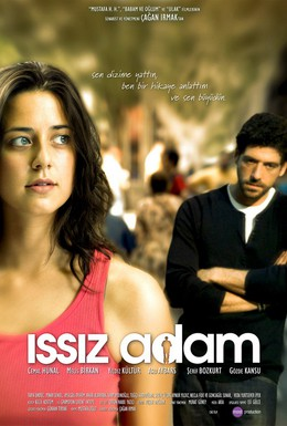Постер фильма Мой нетронутый остров (2008)