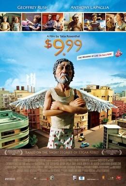 Постер фильма 9,99 долларов (2008)