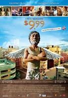 9,99 долларов (2008)