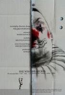 Та, которая измеряет (2008)