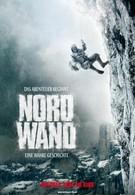 Северная стена (2008)