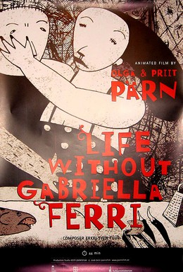 Постер фильма Жизнь без Габриэллы Ферри (2008)