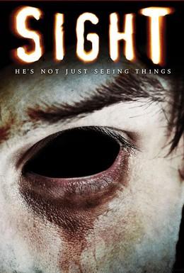 Постер фильма Вид (2008)
