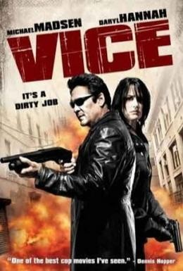 Постер фильма Злость (2008)