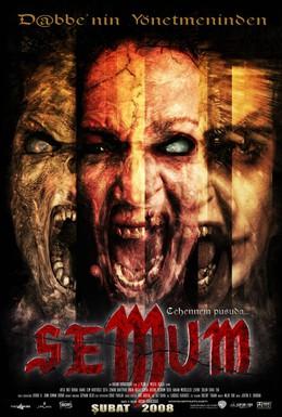 Постер фильма Семум (2008)