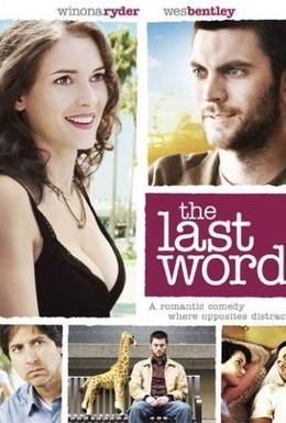Постер фильма Последнее слово (2008)