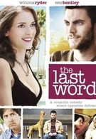 Последнее слово (2008)